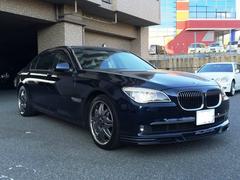 BMW740Li ナビ バックカメラ アルピナルック 20AW
