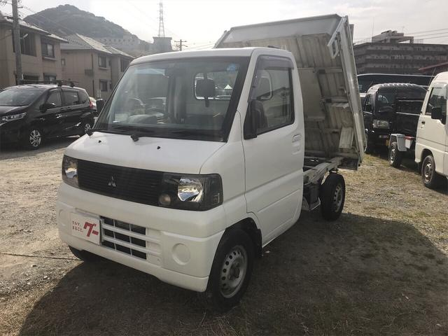 三菱 楽床ダンプ AT 4WD AC 修復歴無 軽トラック