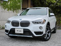 BMW X1xDrive 18d xライン インテリジェントセーフティー