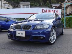 BMW335i Mスポーツパッケージ 白レザーシート カーレーダー