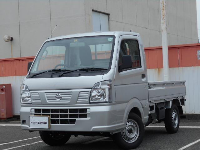 日産 NT100クリッパートラック DX ワンオーナー・走行4461キロ