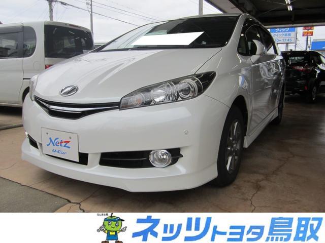 トヨタ 1.8G