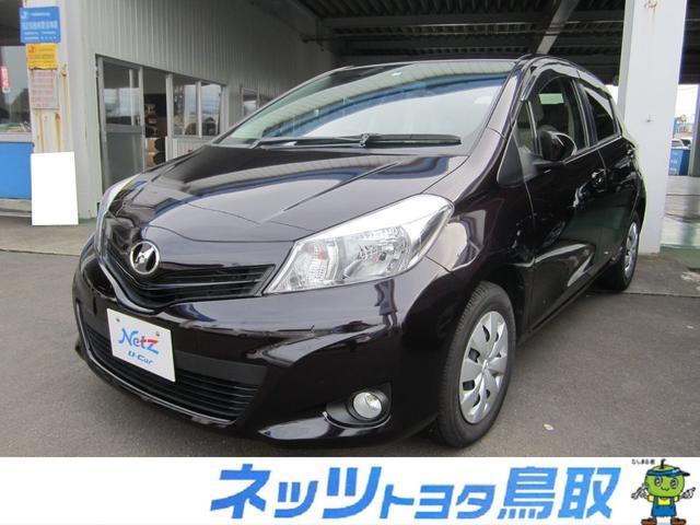 「トヨタ」「ヴィッツ」「コンパクトカー」「鳥取県」の中古車