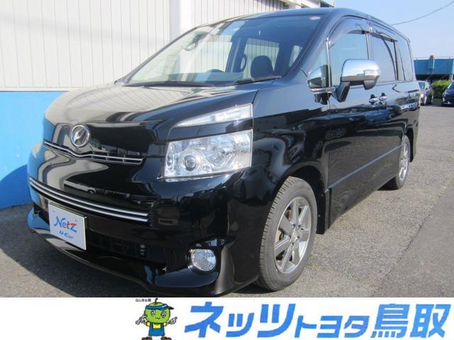 「トヨタ」「ヴォクシー」「ミニバン・ワンボックス」「鳥取県」の中古車