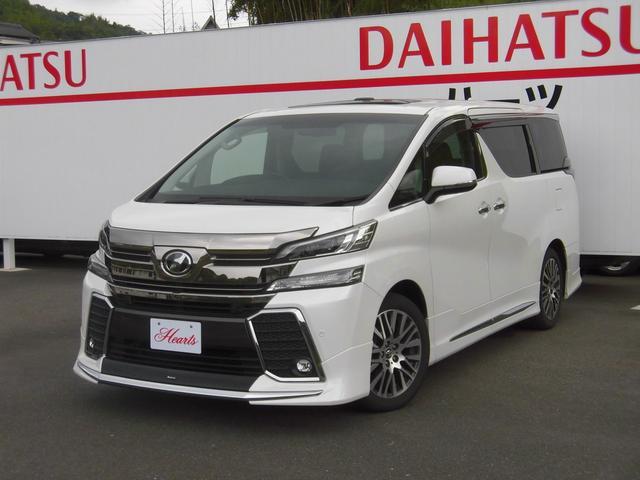 トヨタ 2.5Z Gエディション 革シート ナビ・TV・リアモニター