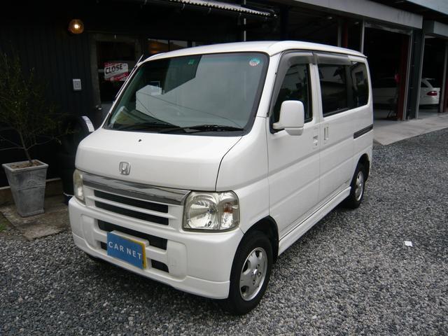 「ホンダ」「バモス」「コンパクトカー」「広島県」の中古車