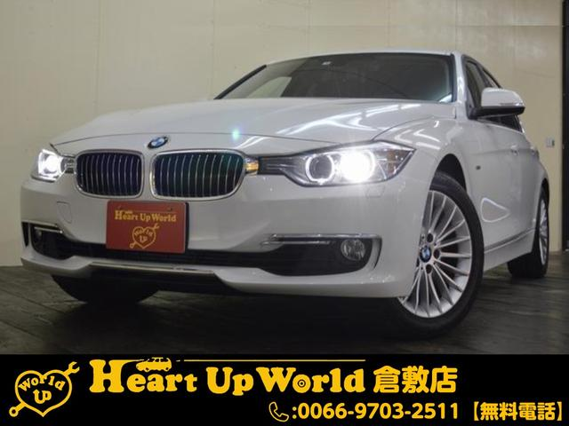 BMW 320iラグジュアリー 純正ナビ レザーシートAW