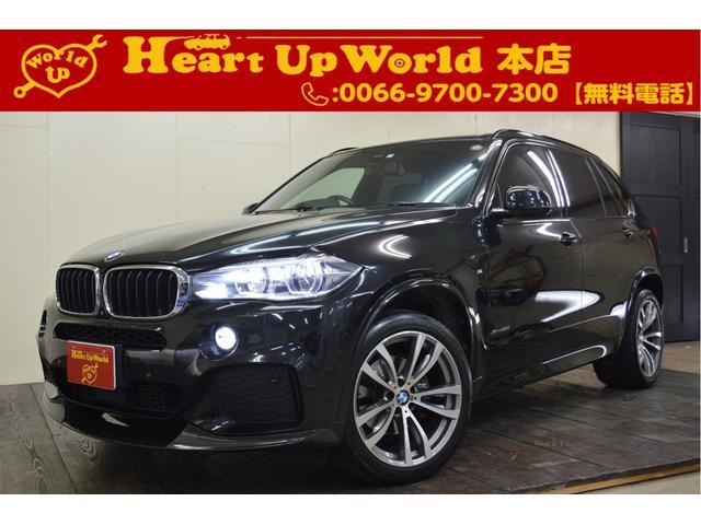 BMW X5 xDrive 35i Mスポーツ 4WD HDDナビ フルセグTV 8速AT バックカメラ サンルーフ Bluetooth機能 DVD 革シート&パワーシート ワンオーナー ターボ 電動リアゲート スマートキー オートライト HID