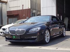 BMW650iカブリオレ ソフトトップ 革シート LEDフォグ
