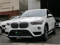 BMW X1sDrive18iXラインナビ セーフティ コンフォート
