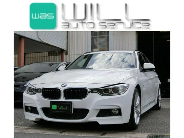 BMW 320dブルーパフォーマンス ツーリング Mスポーツ ナビ Bluetooth接続 バックカメラ ETC クリアランスソナー 電動リアゲート 1オーナー オートライト
