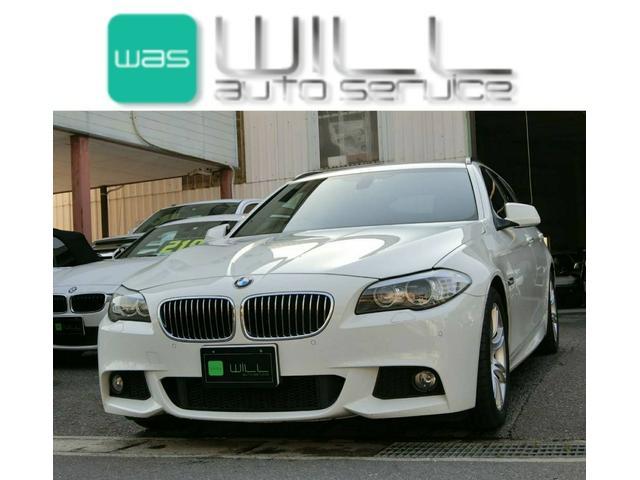 BMW 523iツーリング Mスポーツ HDDナビ 1オーナー