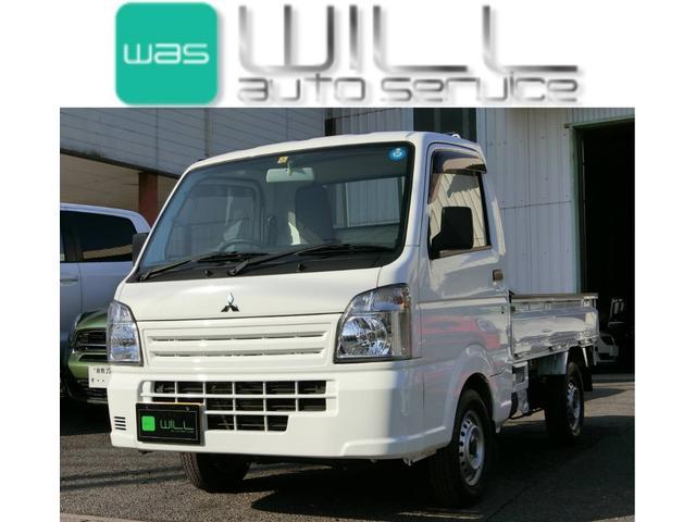 三菱 ミニキャブトラック M 4WD 5MT エアコン 純正ラジオ