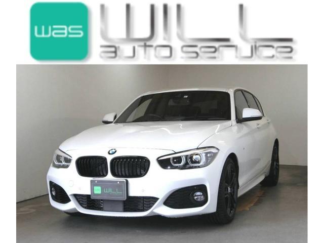 BMW 1シリーズ 118i Mスポーツ エディションシャドー ワンオーナー ターボ 純正ブラックホイール アダプティブクルーズ レザーシート シートヒーター LEDヘッドライト LEDフォグライト フロントパワーシート 純正ナビ Bluetooth ETC