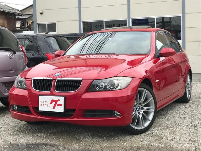 BMW 3シリーズ 320i サンルーフ 本革 HDDナビ バックカメラ ETC