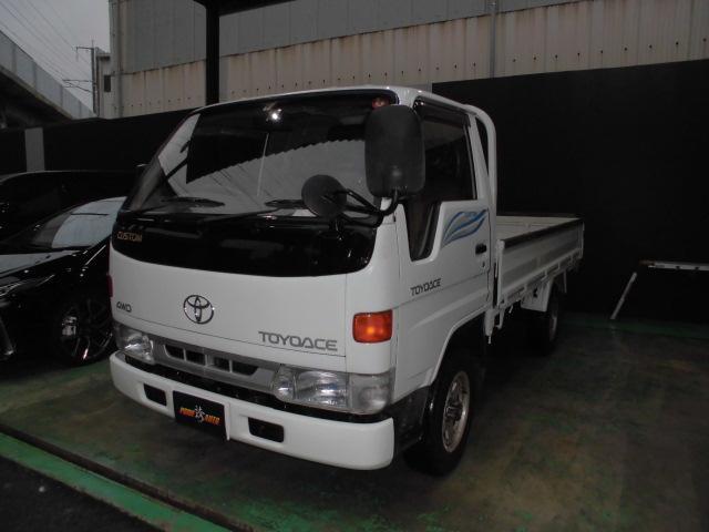 トヨタ ロングシングルジャストロー 4WD  1.25t