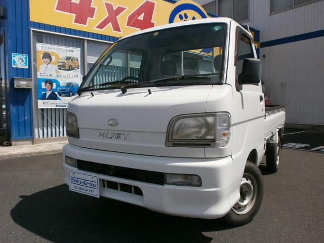 ダイハツ スペシャル 4WD エアコン パワステ オートマ