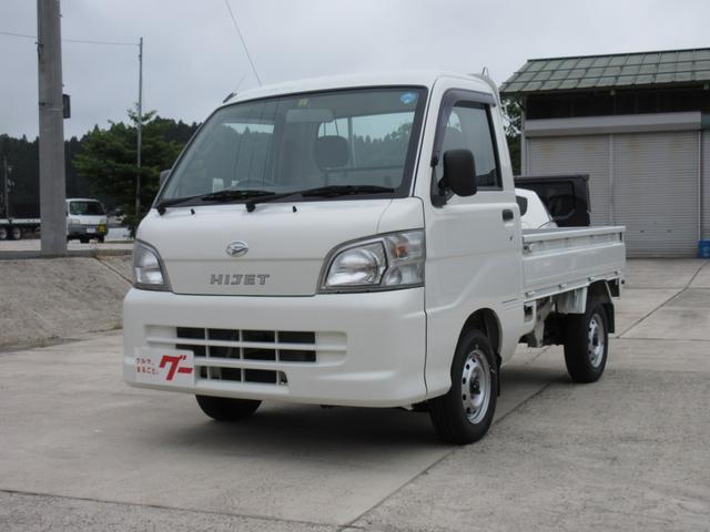 「ダイハツ」「ハイゼットトラック」「トラック」「島根県」の中古車