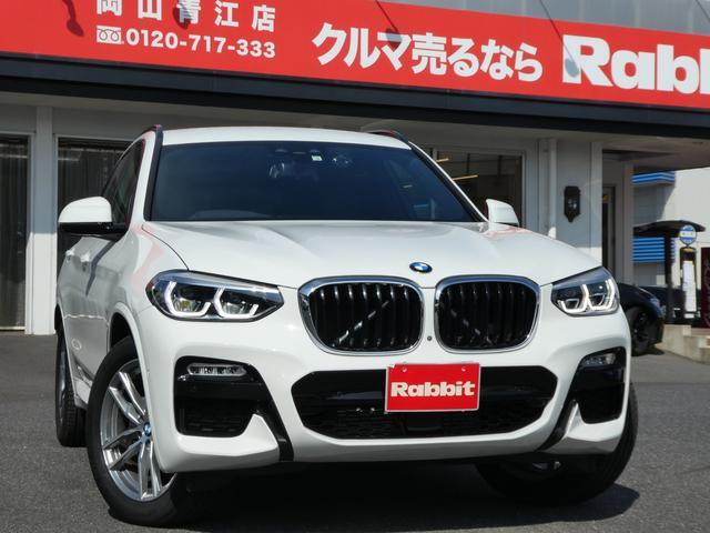 BMW xDrive 20d Mスポーツ ◇レザーシート・360°カメラ・ドラレコ・アクティブクルーズ・純ナビ◇