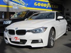 BMWアクティブハイブリッド3 サンルーフ HDDナビ 黒レザー