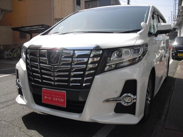 トヨタ 2.5S Cパッケージ サンルーフ 本革シート 7人乗り