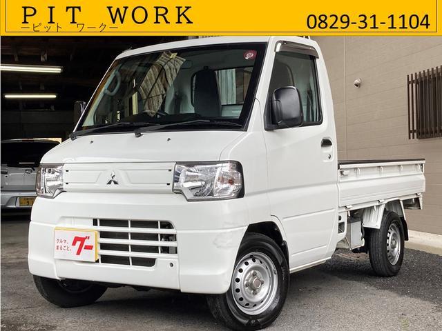 三菱 Vタイプ 4WD エアコン パワステ 5速MT ラジオ タイミングベルト交換済 荷台ゴムマット 運転席エアバッグ ヘッドライトレベライザー