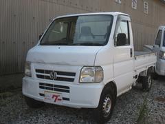 アクティトラックベースグレード 4WD 5MT