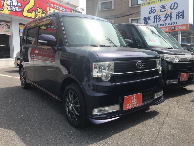 ダイハツ カスタムX 軽自動車 ダークパープル CVT 保証付 AC