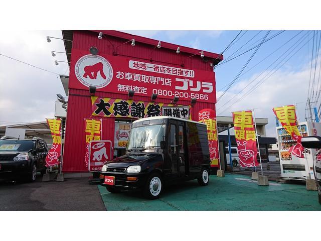 「ダイハツ」「ミラウォークスルーバン」「コンパクトカー」「鳥取県」の中古車