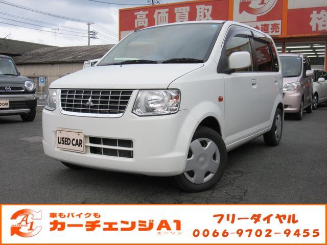 三菱 eKワゴン G 4WD 禁煙車 シートヒーター ETC ABS キーレス