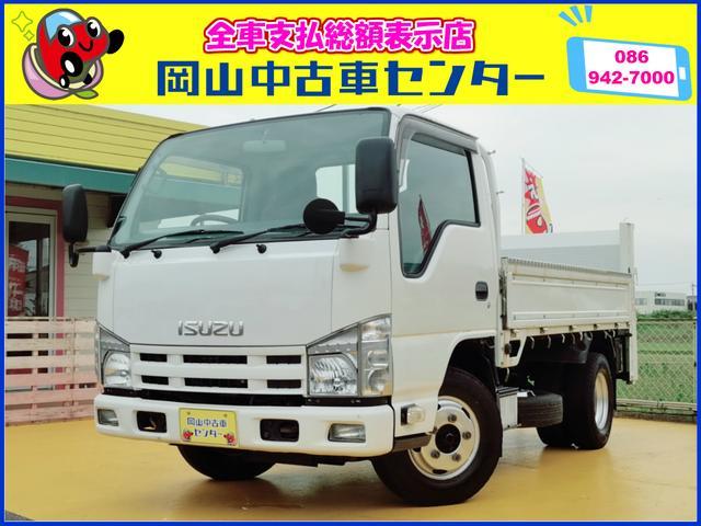 いすゞ エルフトラック ベースグレード ディーゼル 垂直パワーゲート 新明和 ShinMaywa HSA 600KG メモリーナビ バックカメラ フルセグ DVD再生 3000 3.0 ターボ 5速マニュアル MT キーレス エアコン