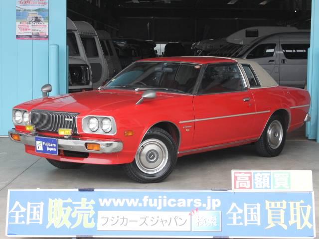 コスモスポーツ(マツダ)中古車画像