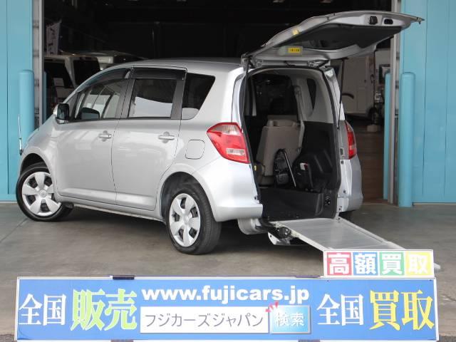 トヨタ ウェルキャブ スロープタイプIタイプ 電動固定 後退防止装置