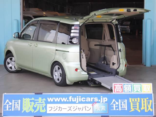 トヨタ ウェルキャブ スロープ6人 車いす電動固定装置 後退防止装置