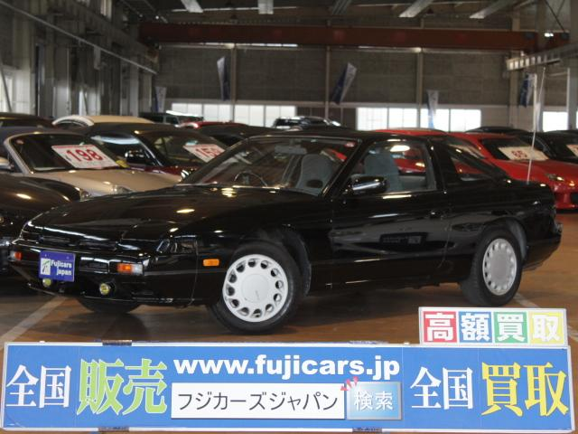 日産 タイプII ツインカムターボ ワンオーナー車