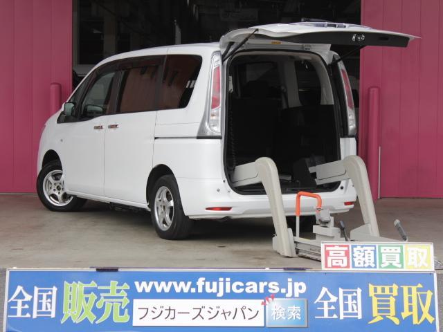 日産 4WD チェアキャブ 電動リアリフト 電動固定 電装ステップ