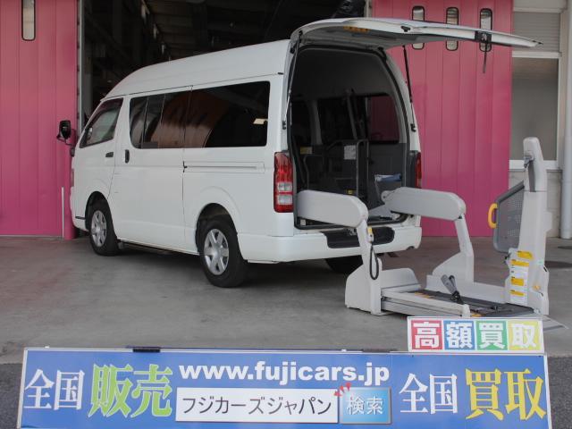 トヨタ 福祉車両 電動リアリフト 車いす2基10人乗り 電動固定装置