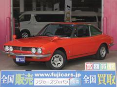 117クーペ1800XC 第2期モデル PA95型
