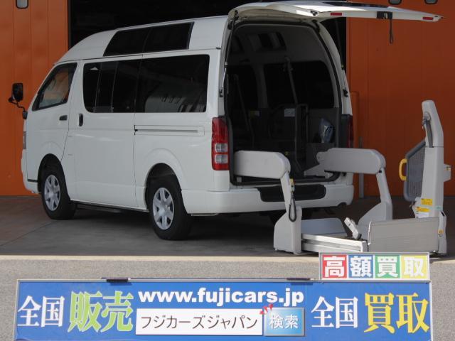 トヨタ 福祉車両 ウェルキャブ Bタイプ 電動リフト 車いす2基