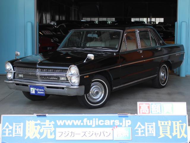 日産 スーパーデラックス  ロイヤルルック