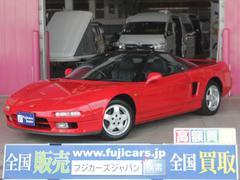 NSXフルオリジナル車両 記録簿付