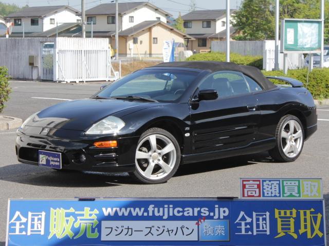 三菱 GTS 電動オープン 4シーター ワンオーナー車