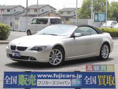 BMW645Ciカブリオレ 電動オープン 本革シート パワーシート