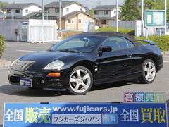 エクリプススパイダーGTS 電動オープン 4シーター ワンオーナー車