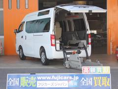 NV350キャラバンバン福祉車両 電動リアリフト 車いす電動固定装置 サイドステップ
