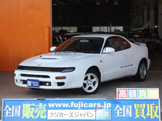 トヨタ GT-FOUR RCターボ 4WD SR 国内限定1800台