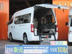 NV350キャラバンバン福祉車輌 チェアキャブ M仕様 電動リアリフト 車いす2基
