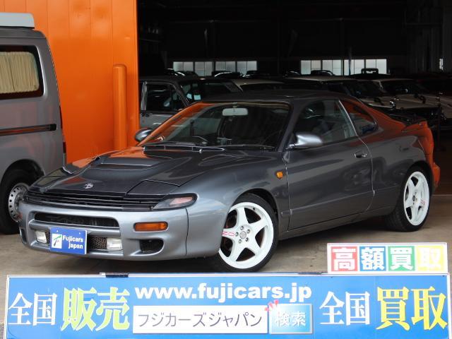 トヨタ GT-FOUR RCターボ サンルーフ 国内限定1800台