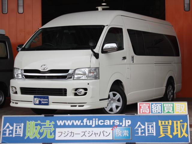 トヨタ キャンピングカー RVビックフット リトルノオクタービア
