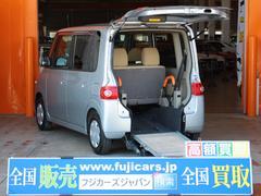 タント福祉車輌 リアスロープ 車いす電動固定装置 後退防止装置